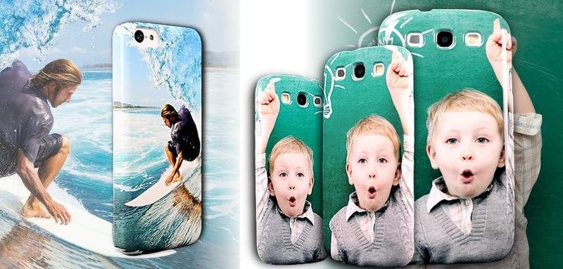 Schutzhülle fürs Handy mit Bild