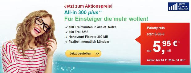 helloMobil All-In 300 Plus 1 Euro günstiger dieses Wochenende