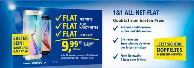 1 & 1 All-Net Flat
