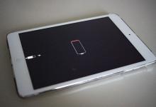 iPad Akkue ist leer. Bitte laden