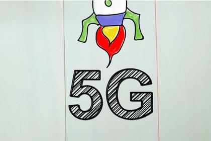 Vodafone 5G Internet