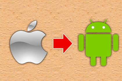 Apple zum Android