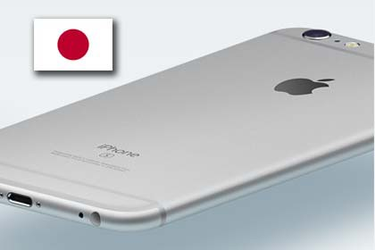 Apple iPhone Japan