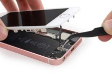 Das steckt im iPhone SE