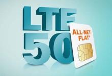 TeleColumbus LTE 50