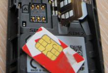 Nokia SIM card slot