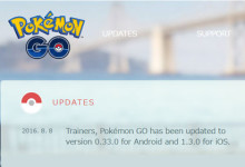 Pokemon GO Update 0.33 Android + 1.3 iOS