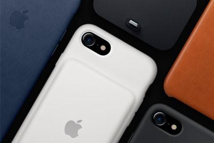 Apple iPhone 7 Angebote