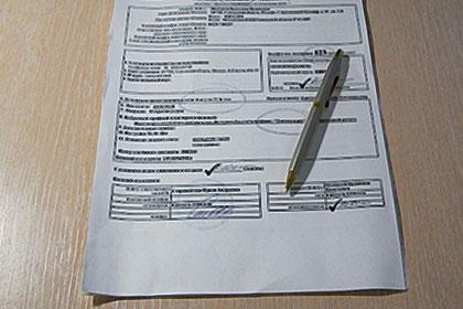 Verträge Per Email Kündigen