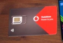 Vodafone UltraCard