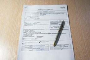Transparenzverordnung bei TK Anbietern läuft ins Leere